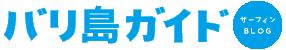 Surfing_logo1